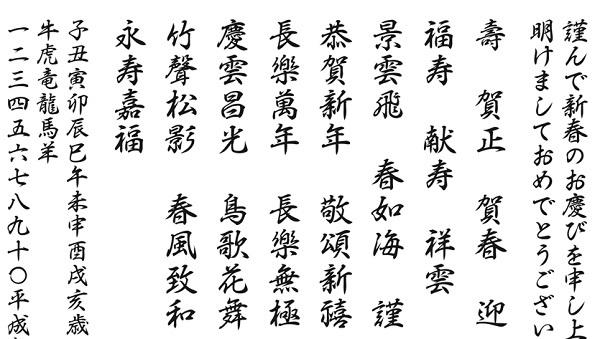 Font tiếng Nhật và cách gõ trên máy tính   Free Japanese Font